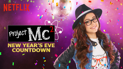 Project Mc2 NYE