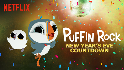 Puffin Rock NYE